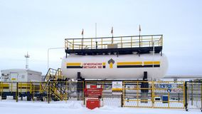 The storage tank of methanol. Service area. A substance for preventing the formation of hydrates. Russia, Nefteyugansk - January 24, 2016: The storage tank of royalty free stock images
