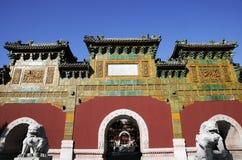 Storartad byggnad av kinesen Arkivbild