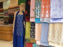 Store 01 Stock Photo