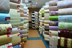 Store building materials.wallpaper. Royalty Free Stock Images