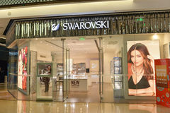 Swarovski store in shopping Plaza,shopping mall Royalty Free Stock Images
