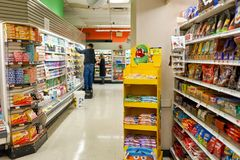 Store at The City of New York Royalty Free Stock Photography