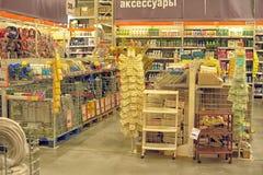 Store construction materials Stock Photos