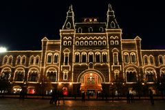 Store GUM at night, Red Square, Moscow Stock Photo
