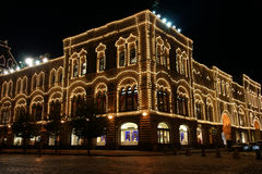 Store GUM at night, Red Square, Moscow Royalty Free Stock Photos