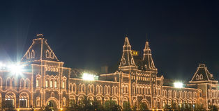 Store GUM at night, Red Square, Moscow, Russian Federation Stock Photos