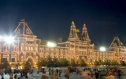 Store GUM at night, Red Square, Moscow, Russian Federation Royalty Free Stock Photos