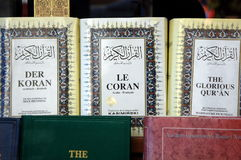 Store of the Islamic spiritual literature Stock Photos