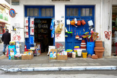 Store items for the home in Greece Royalty Free Stock Image