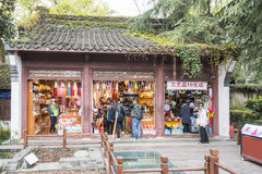 store in Zhongshan park Royalty Free Stock Photo