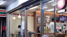 Storefront της αναχώρησης ανθρώπων της κυρίας είσοδος φιλμ μικρού μήκους