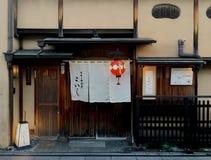 Storefrontmening van een traditioneel Japans restaurant op het Gion-gebied in Kyoto royalty-vrije stock fotografie