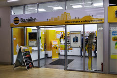 Stores of Beeline mobile operator in Veliky Novgorod, Russia Stock Photo