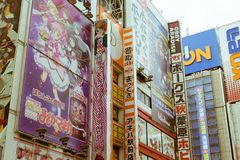 Stores of electronics and anime in Akihabara, Tokyo, Japan. Akihabara is a cultural center and a shopping district for video games, anime, manga and computer Stock Photo