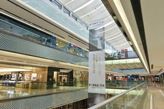 stores in Plaza,shopping mall,Commercial building ,hall of shopping plaza, Stock Image
