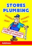 Stores plumbing Royalty Free Stock Image