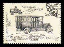 Storia della posta russa, AMO-F-15 automobile, serie della posta, circa 1987 Immagini Stock