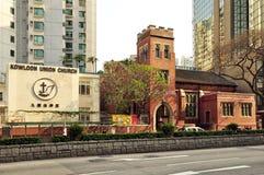 ¼ storico e moderno Œhongkong del architectureï Immagini Stock Libere da Diritti