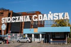 Storico entri al cantiere navale di Danzica immagine stock libera da diritti