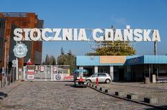Storico entri al cantiere navale di Danzica fotografia stock libera da diritti