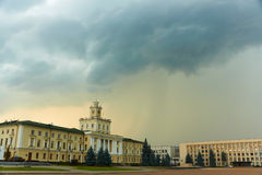 Storm clouds over buildings. Storm clouds over the administrative buildings. Downtown in Khmelnitsky, Ukraine stock photo