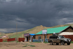 Storm over the village and the steppe Royalty Free Stock Photo