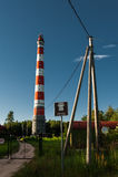 Storojensky lighthouse on the Ladojskoe lake Royalty Free Stock Image