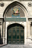 Storslagen basar Istanbul royaltyfri bild