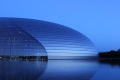 storslagen nationell teater Arkivfoto