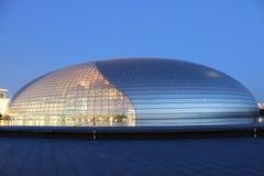 storslagen nationell teater Arkivbilder