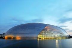 storslagen nationell teater för porslin royaltyfria foton