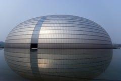 storslagen nationell theatre för porslin Royaltyfri Foto