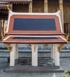 Storslagen slott: bangkok Arkivbild