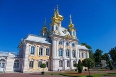storslagen slottpeterhof Royaltyfria Bilder