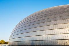 Storslagen teaterbyggnad för Peking på natten i Kina Royaltyfri Fotografi