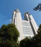 Storstads- regering av Tokyo Royaltyfri Fotografi