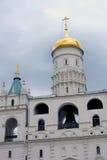 stort ivan torn för klocka kremlin moscow UNESCOarv Royaltyfri Bild