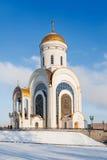 Stort martyrsläkte tempel (kyrkan av St George) moscow russia Royaltyfri Foto