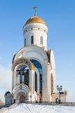 Stort martyrsläkte tempel (kyrkan av St George) moscow russia Arkivbilder