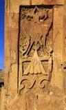 Stort moské och sjukhus av Divrigi royaltyfria foton