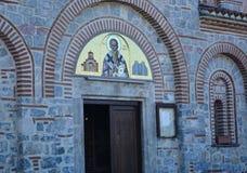 StPanteleimon kloster i Ohrid Arkivbilder