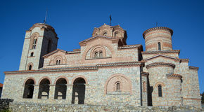 StPanteleimonklooster in Ohrid Stock Afbeeldingen