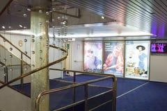 StPETERBURG, RUSLAND - OKTOBER 24: Interne ruimten van de veerbootprinses Maria, 24 OKTOBER 2016 Stock Foto's