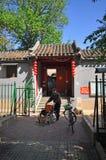 strömförande fjärdedelar för beijing porslinhutong Royaltyfria Foton