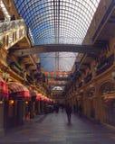 Strömförsörjningen shoppar i Moskva Royaltyfria Bilder