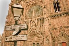 Straßburg in Elsass, Frankreich Stockbild