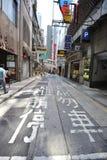 Straße in Hong Kong Lizenzfreies Stockfoto