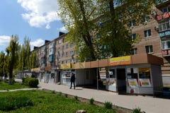 Straße 50 Jahre der UDSSR in Volgodonsk Lizenzfreie Stockbilder