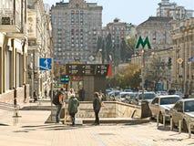 Straße in Kiew Undergraund-Station Herbst 2018 stockfotografie