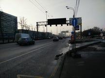 Straße in Moskau Stockfotos